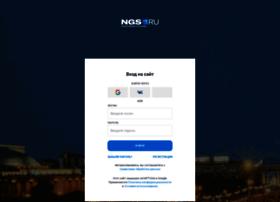 mail.ngs.ru