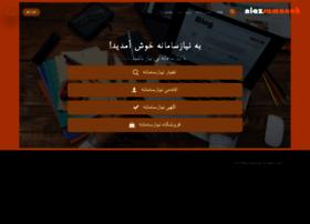 mail.niazsamaneh.com