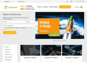 mail.norcom.ru