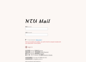 mail.ntu.edu.tw