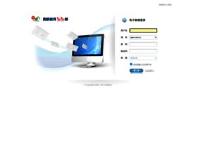 mail.open.com.cn