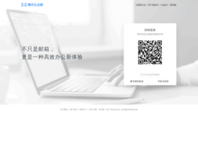mail.paidui.com