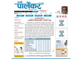mail.parlekar.com