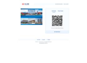 mail.pck.com.cn