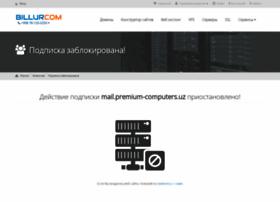 mail.premium-computers.uz