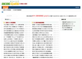 mail.qigtig.com