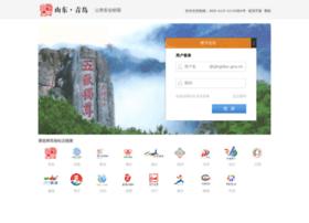 mail.qingdao.gov.cn