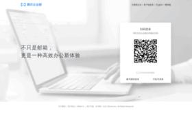 mail.qiniu.com