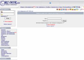 mail.rcmir.com