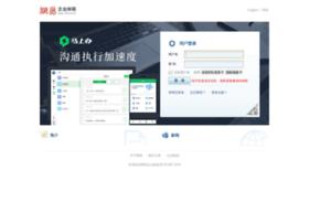 mail.rxatgroup.com