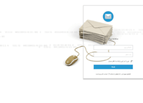 mail.shmail.ir