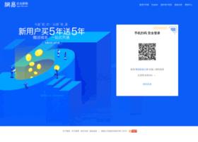 mail.shqianshun.cn