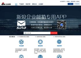 mail.sina.net