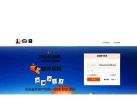 mail.sinopecsenmeifj.com