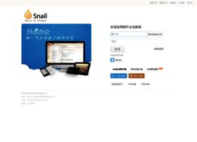 mail.snailgame.net