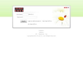 mail.somb.cn