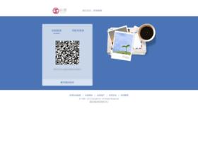 mail.songlei.com