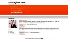 mail.subangloan.com