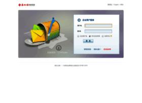 mail.subaonet.com