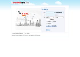 mail.supermap.com