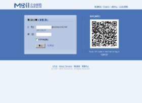 mail.szbeyond.net