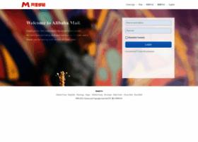 mail.tairanchina.com