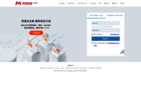 mail.tezign.com