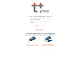 mail.tplusgroup.ru