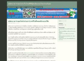 mail.trumpoceanclub.com