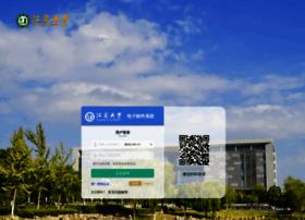 mail.ujs.edu.cn