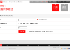 mail.uniqlo.cn