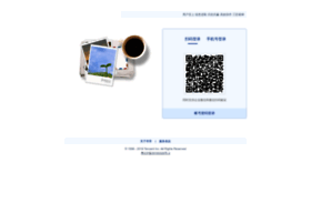 mail.vatti.com.cn