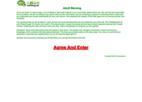 mail.waikeung.net