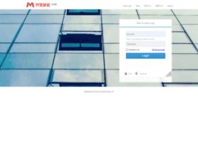 mail.wietc.com