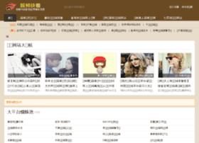 mail.xico-hk.com