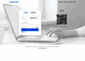 mail.xinqiantu.com