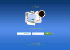 mail.xinwo.com