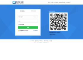 mail.xjee.net