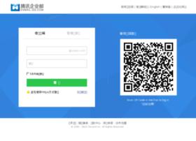 mail.xxtao.com