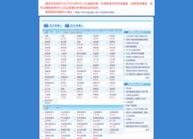 mail.yaan.gov.cn
