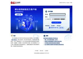 mail.yahui.cc