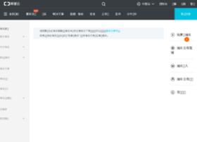 mail.yaoran.cn