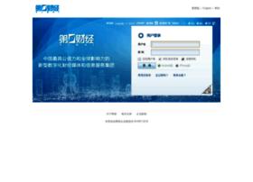 mail.yicai.com
