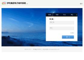 mail.yili.com
