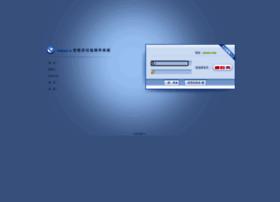 mail.yisence.com