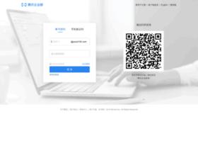 mail.youzi100.com