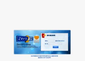mail.zero2ipo.com.cn