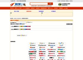 mail.zhaoxi.net