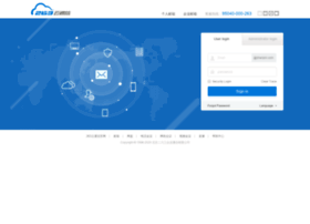 mail.zhenpin.com