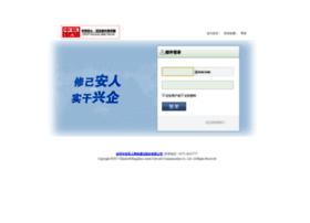 mail.zrar.com